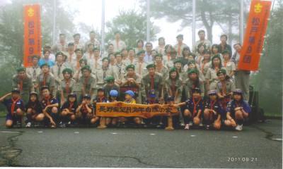 30周年記念キャンプ_長野県望月_