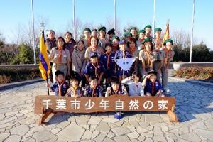 ⑱記念撮影DSCF0724