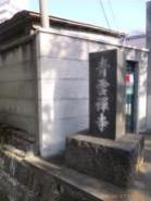 6.青雲寺-1