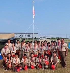#15 8.13 松鎌第1隊