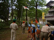 DSCF0169国旗降納