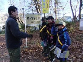 21_ゴールに到着がんばりました_柿ノ木台公園DSCF3007