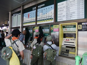 25_長谷駅で江ノ電に乗り鎌倉経由で帰りましたDSCF3465