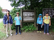 03登山前に記念撮影DSCF3583
