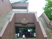 1.博物館の入り口です。